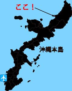 沖縄本島地図
