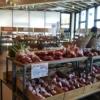 おおぎみ道の駅ビジターセンター売店の野菜