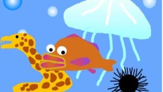 Scratchで海の生き物を描いてみよう!